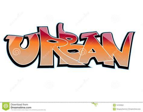 design urban art graffiti art design urban stock photography image 14133352