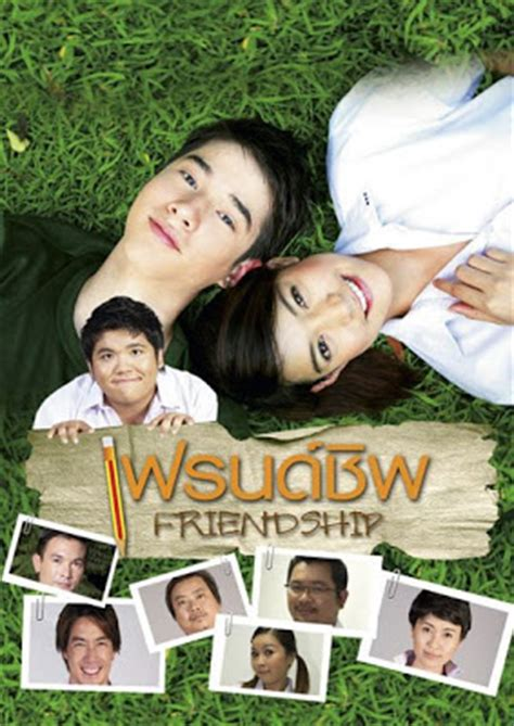 film thailand friendship right here right now friendship thai movie