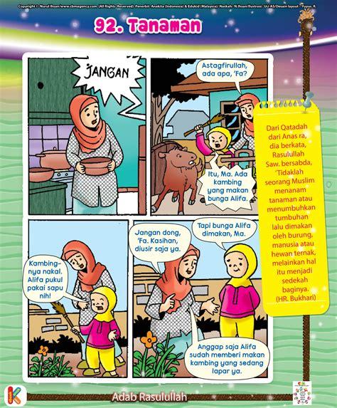 layout komik komik adab menanam tumbuhan ebook anak