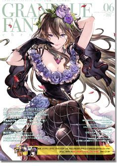 Granblue Chronicle 5 granblue chronicle vol 01 book guide gran blue japan import ps book and