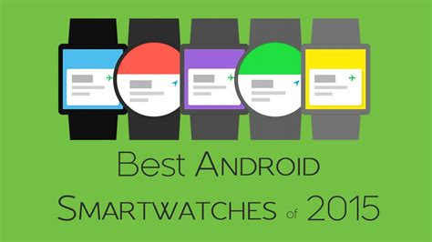 best android smartwatches of 2015 goandroid - Best Android 2015