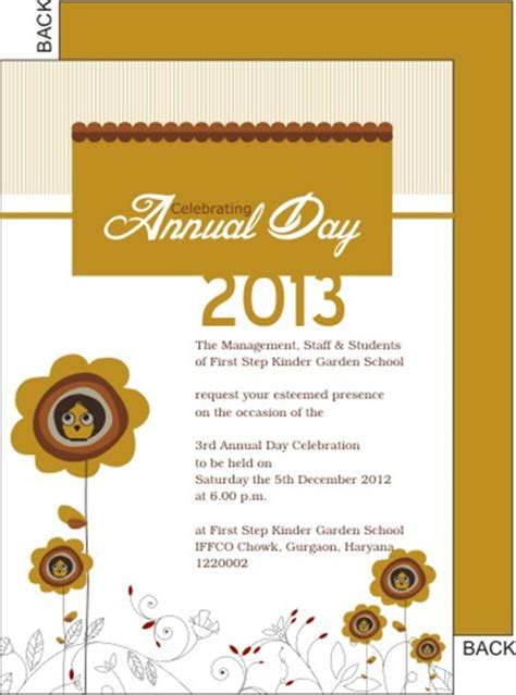 Invitation Letter Format For Annual Day School Annual Day Function Invitation Card Printable Personalized