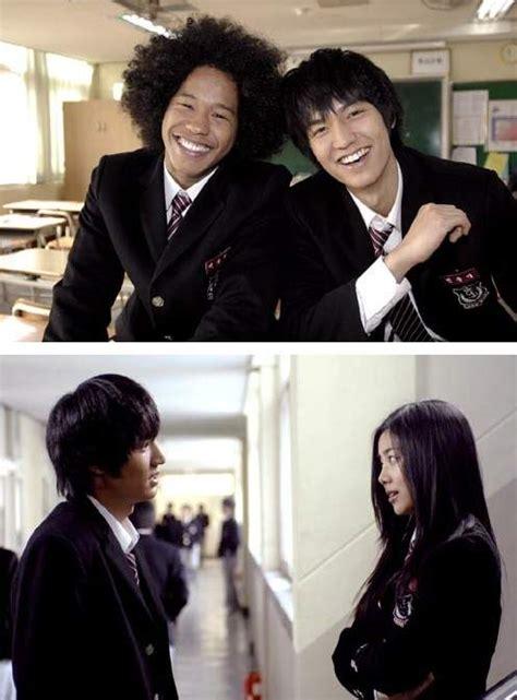 Film Drama Korea Get Up | get up korean drama 2008 나도 잘 모르지만 hancinema
