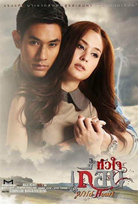 film thailand drama huajaiteuan thai lakorns pinterest