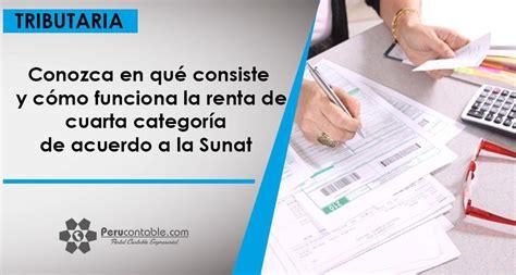 presentar suspension de cuarta categoria 2016 como presentar la renta de cuarta categoria sunat 2016
