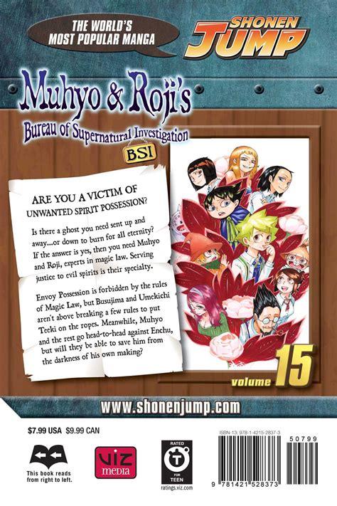 Komik Muhyo And Rojis Volume 15 muhyo roji s bureau of supernatural investigation vol 15 book by yoshiyuki nishi