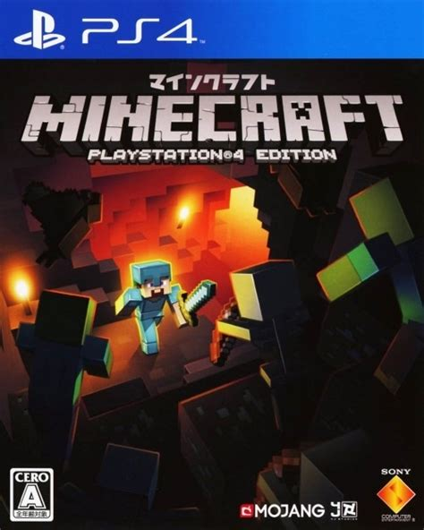 minecraft playstation 4 edition trophies ps4 exophase minecraft playstation 4 edition box shot for playstation
