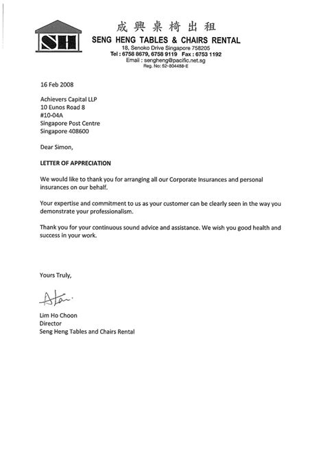 appreciation letter for working with us best photos of appreciation letter for work done army