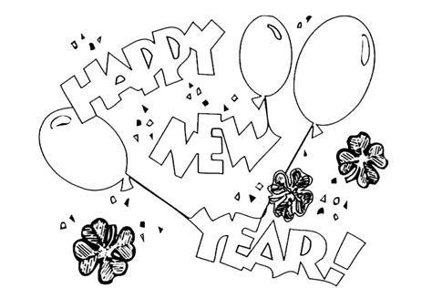 free coloring pages of new years