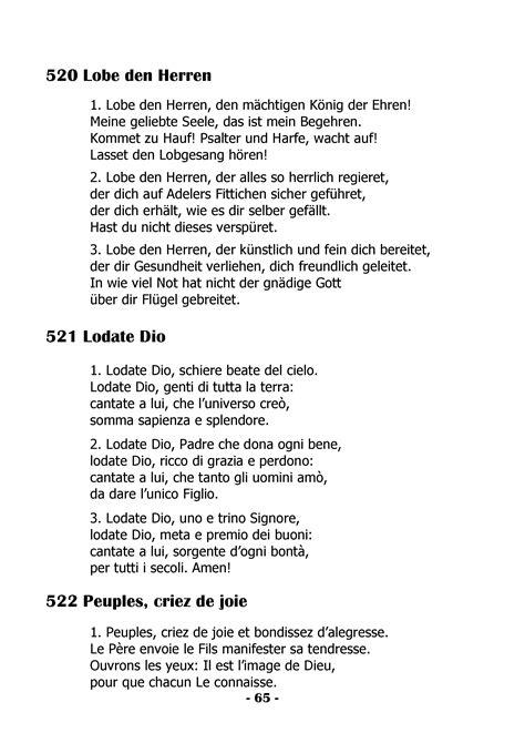 Spreiset Joyful cre hymnal study edition 2011