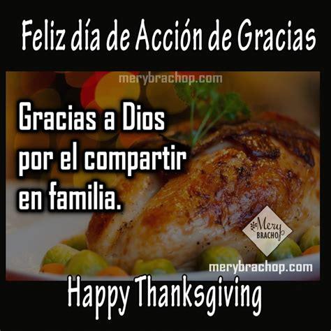 imagenes feliz dia de thanksgiving im 225 genes de feliz d 237 a de acci 243 n de gracias oraci 243 n de