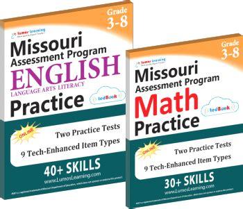 missouri map assessment practice skills practice and missouri assessment program rehearsal