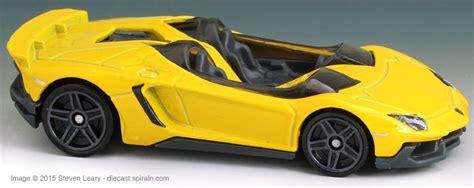 Wheels Lamborghini Aventador J Lamborghini