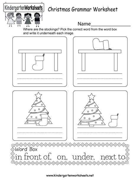 printable grammar worksheets christmas grammar worksheet free kindergarten holiday