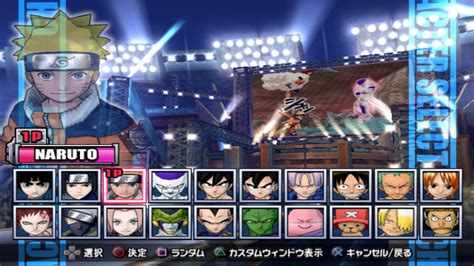D O I N battle stadium d o n all characters