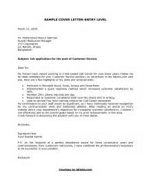 cover letter cv resume templates exles