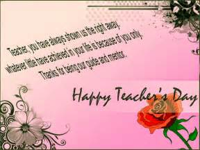 new happy teachers day greeting cards 2017 free