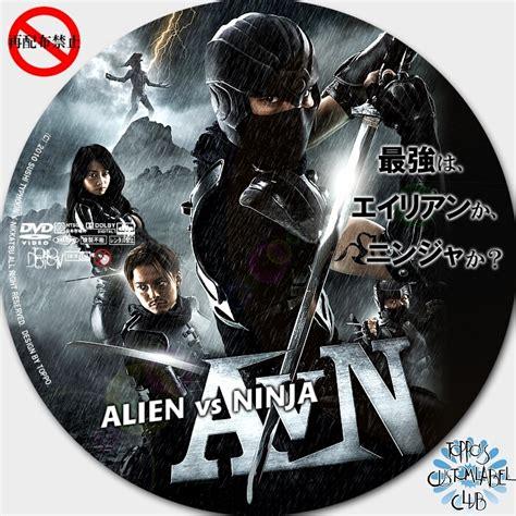 download film ninja vs alien alien vs ninja