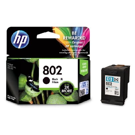 Murah Hp Cartridge 802 Black harga hp 802 xl black ink cartridge murah
