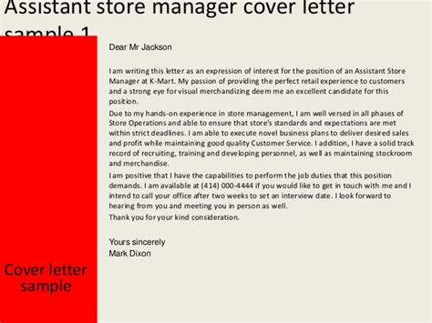 cover letter expressing interest in company 4397