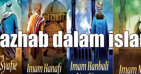 Ushul Fiqh Dasar Sejarah sejarah kemunculan mazhab dalam islam belajar sejarah islam