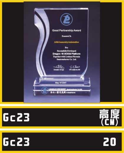Gc Gc018 Gold 金陞獎品公司