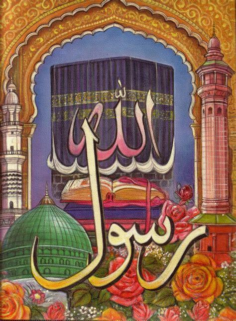 Handmade Artwork - quran mecca islamic calligraphy artwork handmade canvas