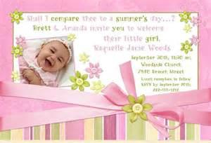 new born baby birthday party invitations 11