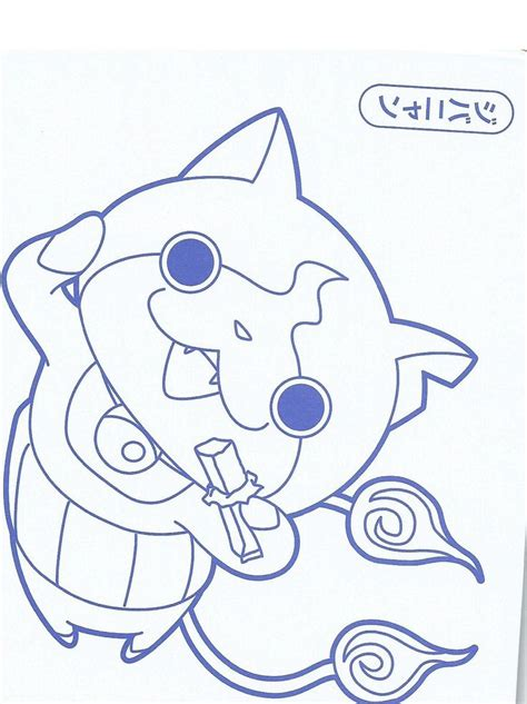 coloring pages of yokai 36 best images about youkai watch coloring pictures on