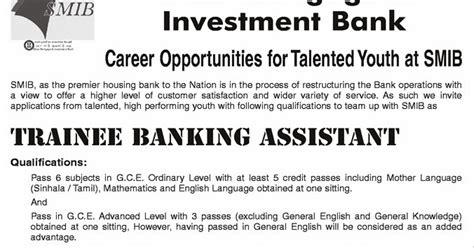 trainee bank trainee banking assistant smib sri lanka vacancies