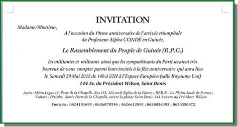 Exemple De Lettre D Invitation Humoristique Lettre Dinvitation Anniversaire