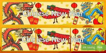new year twinkl new year display banner new year display