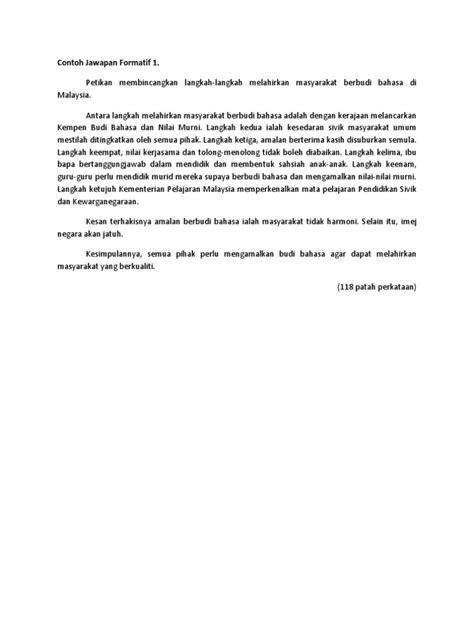 Contoh Jawapan Novel Tirani Klimaks - Escuelainfantilheidiland