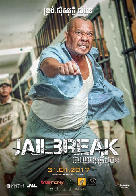film action wajib tonton 2017 jailbreak film 2017 allocin 233