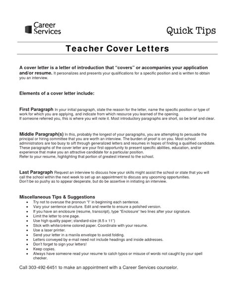 sle cover letter for teaching job with no experience