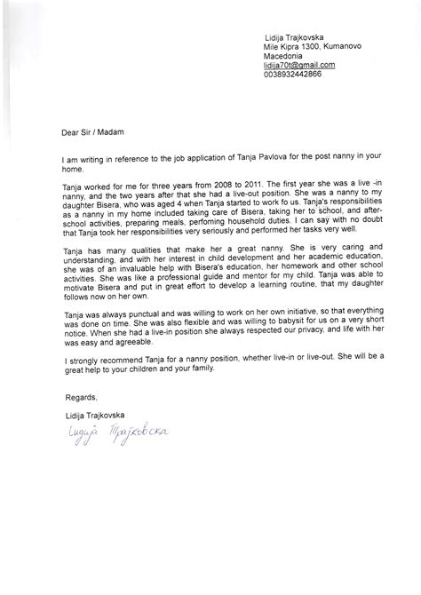 babysitting reference letter image collections letter format