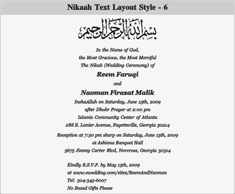 Wedding Invitation Wordings Muslim Wedding Invitation Wordings Muslim Pinterest Wedding Muslim Wedding Invitation Templates