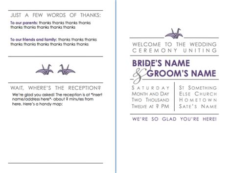 catholic mass wedding program template catholic wedding program weddingbee