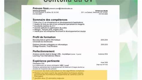 Comment Rediger Un Cv by Comment R 233 Diger Un Cv Qui Se D 233 Marque