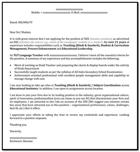 resume format in india 2017 sle cover letter for resume in india cover letter resume exles j73pyroz51