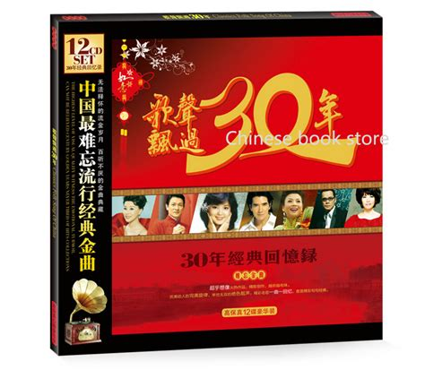 Pop Cd cd books classic pop cd in last 30 years with above100