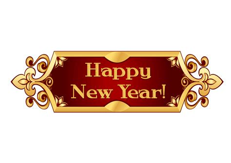 new year 2018 banner new year banners of 2018 and printables