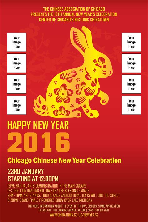 new year rabbit description new year rabbit image poster