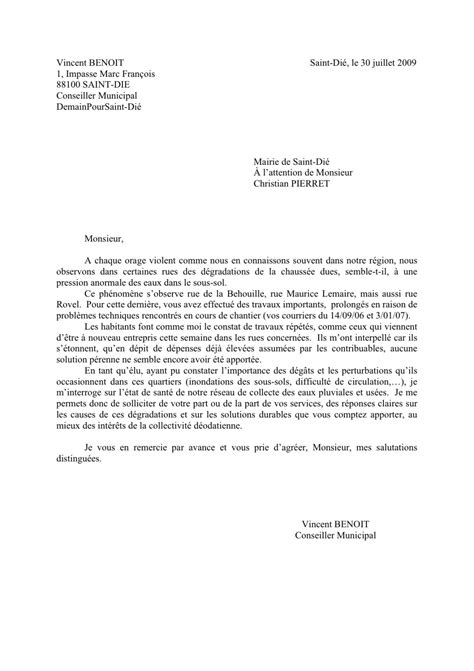Lettre De Motivation Candidature Spontanée Restauration Rapide Application Letter Sle Modele De Lettre De Motivation