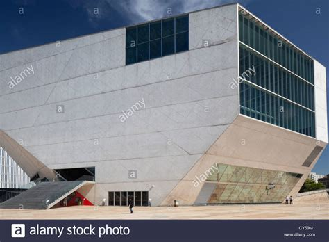 Casa Da Musica House Of Music Concert Hall In Porto Portugal Stock Photo Royalty