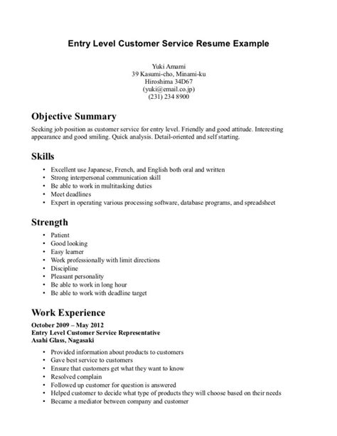 Exles Of Entry Level Resumes by Entry Level Resume Sles Berathen