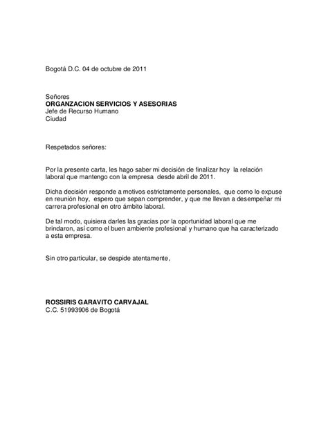 formato de renuncia voluntaria 2015 mxico carta de renuncia oct 2011