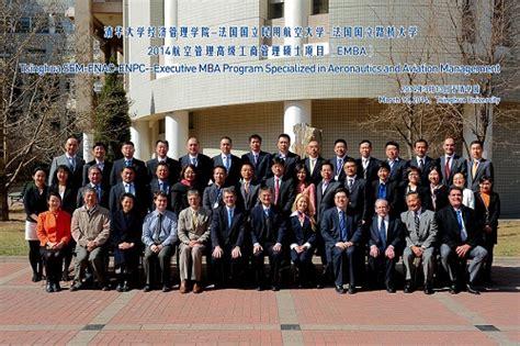 Du Executive Mba by Chine Lancement D Un Executive Mba A 233 Ronautique 224 P 233 Kin