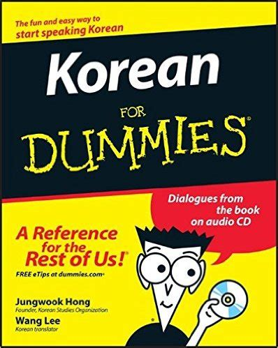 learning herbalism workbook books 8 essential korean learning books to lift you higher in