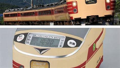 Rice Cooker Di Jepang wah ada rice cooker di jepang berbentuk kereta api